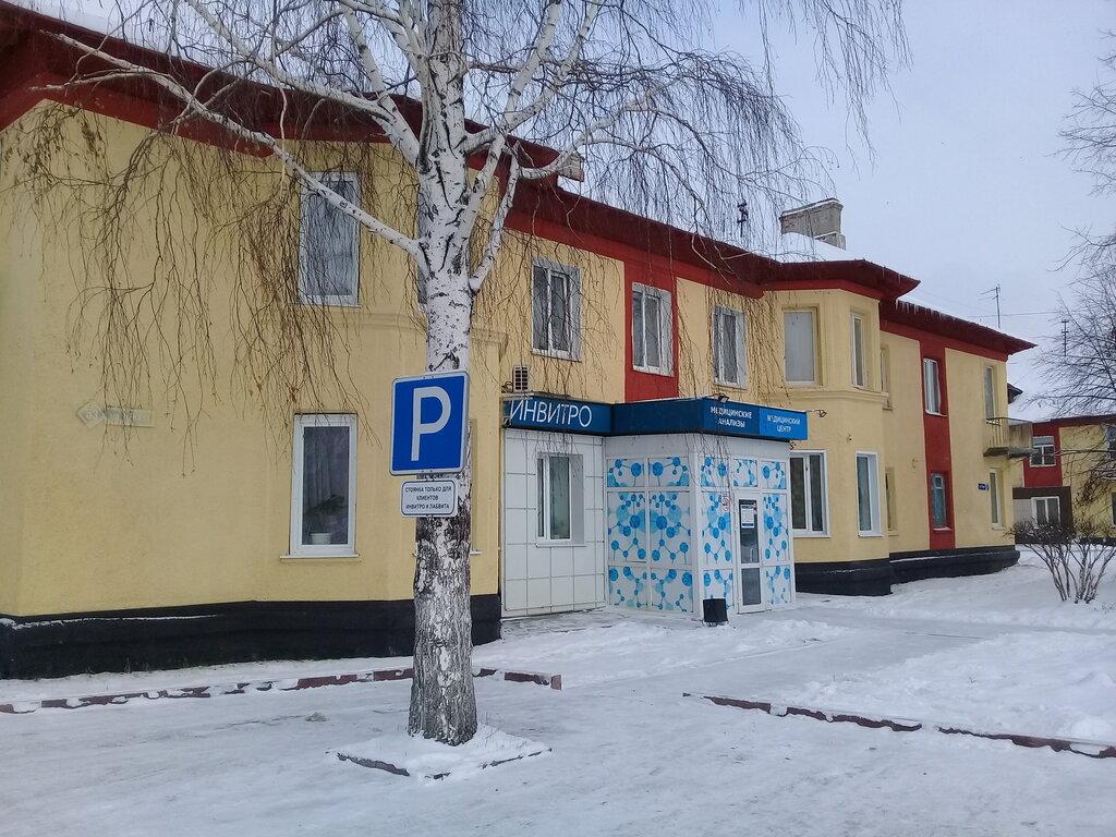 то-то гурьевск кемеровская область фото ул ленина фото лучших городе
