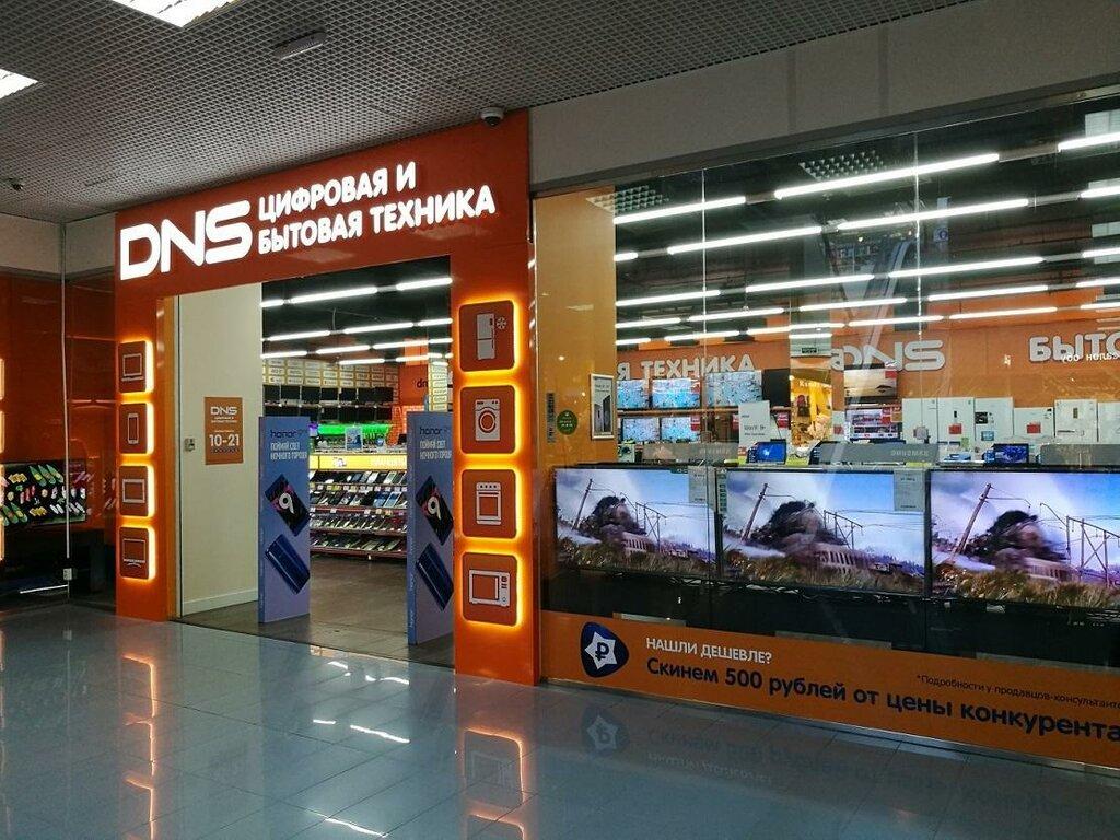 магазин электроники — DNS — Самара, фото №1