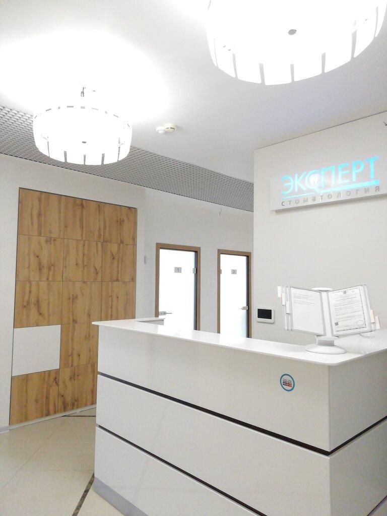 стоматологическая клиника — Эксперт — Новосибирск, фото №1