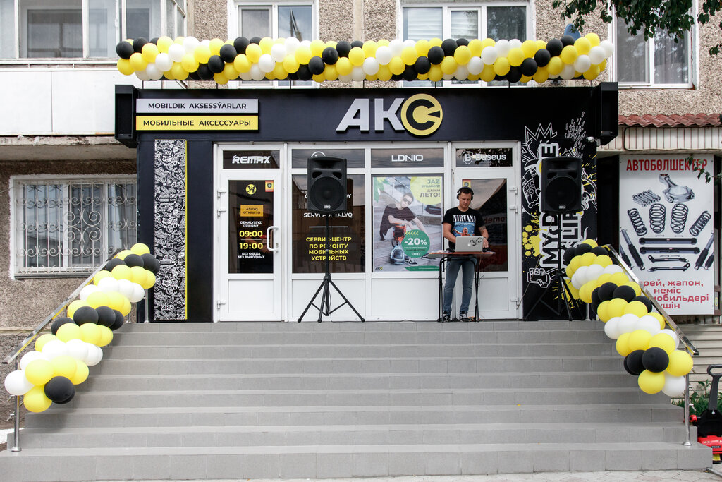 товары для мобильных телефонов — АКС — Петропавловск, фото №1