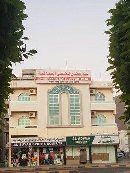 Khorfakkan Hotel Apartments