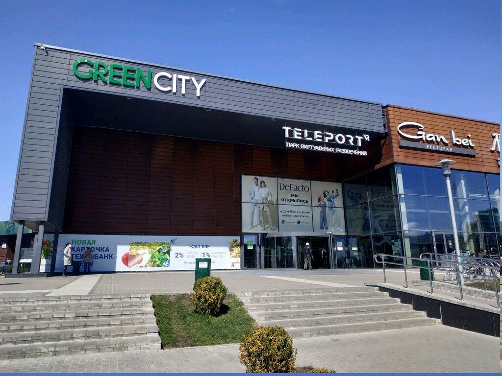 торговый центр — GreenCity — Минск, фото №1