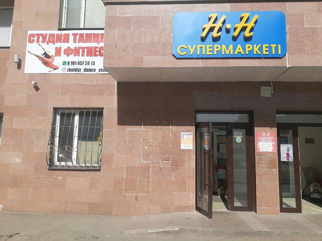 супермаркет — Н-н — Нур-Султан (Астана), фото №1