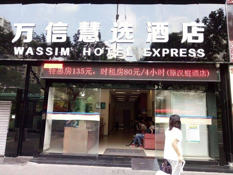 Guangzhou Hongqiao Hotel