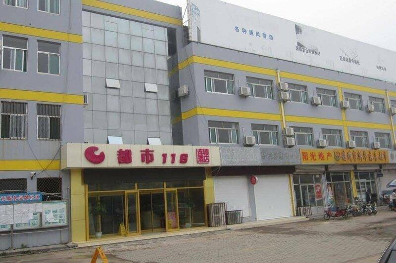City 118 Hotel Dezhou Bus Station
