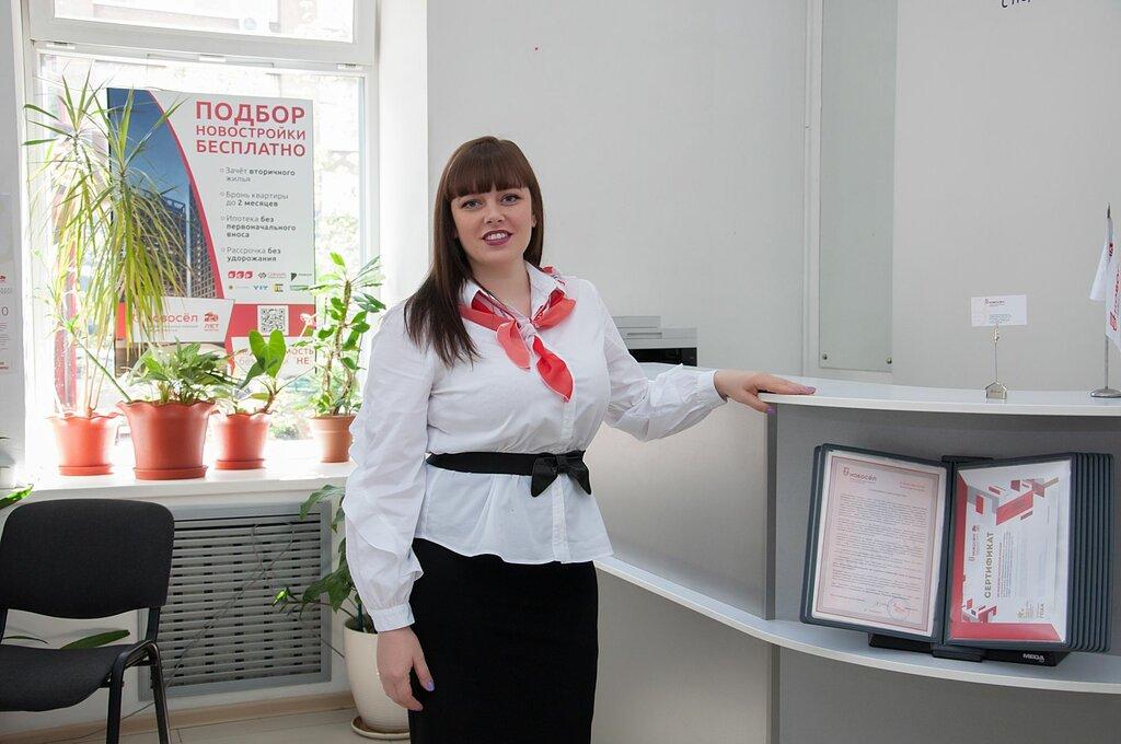 агентство недвижимости — Новосёл — Екатеринбург, фото №2