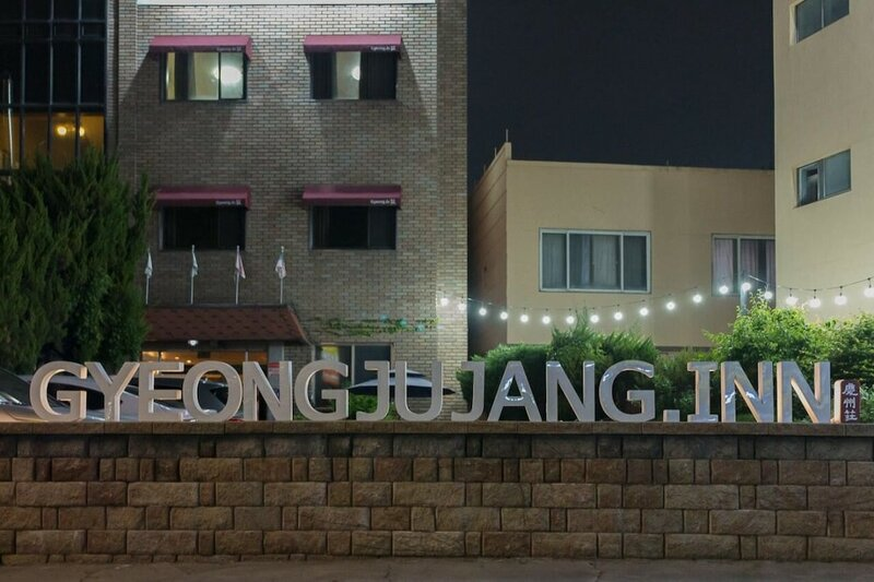 Gyeongju-Jang Guesthouse