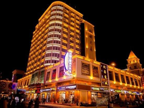Beiguozhichun Business Hotel