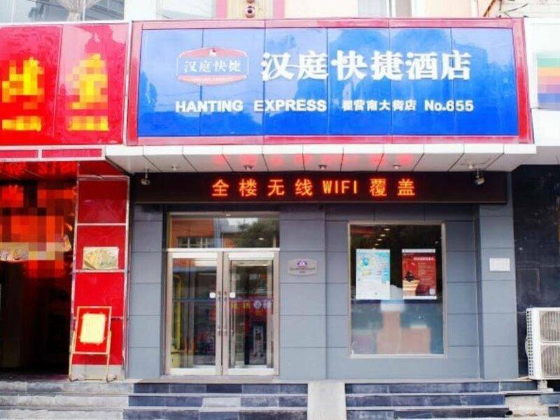 Hanting Hotel Shijiazhuang ZhaiYing south street Branch
