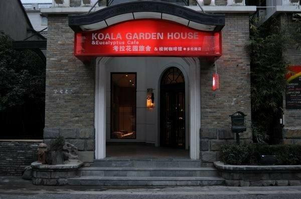 Koala Garden House