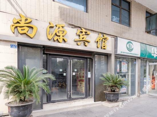 Shangyuan Hotel