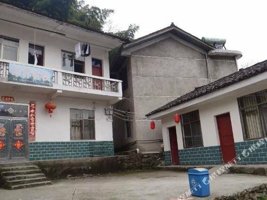 Yinjie Inn