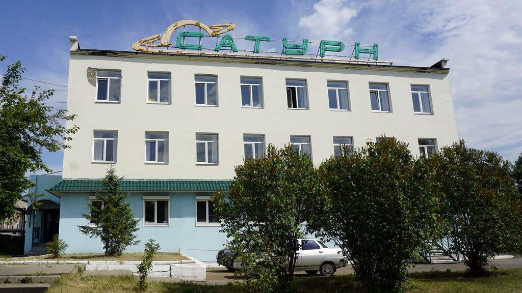 торговый центр — Сатурн — Ангарск, фото №1