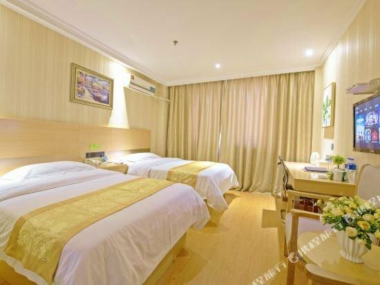 GreenTree Inn Zhenjiang Danyang Development Zone Municipal Government Business Hotel