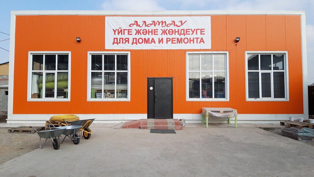 строительный магазин — Алатау — Алматы, фото №1