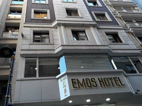 otel — Emos Hotel — Fatih, photo 1