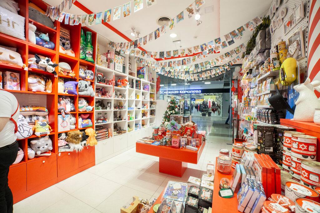 Большие Магазины Подарков В Москве