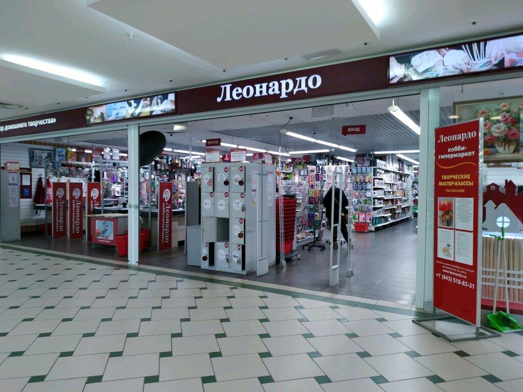 товары для творчества и рукоделия — Леонардо — Казань, фото №1