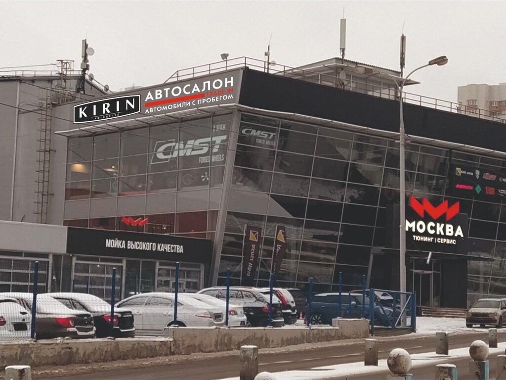 Автосалоны москвы и области на карте на чужой машине в залоге