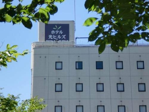 Hotel Hikari Hills