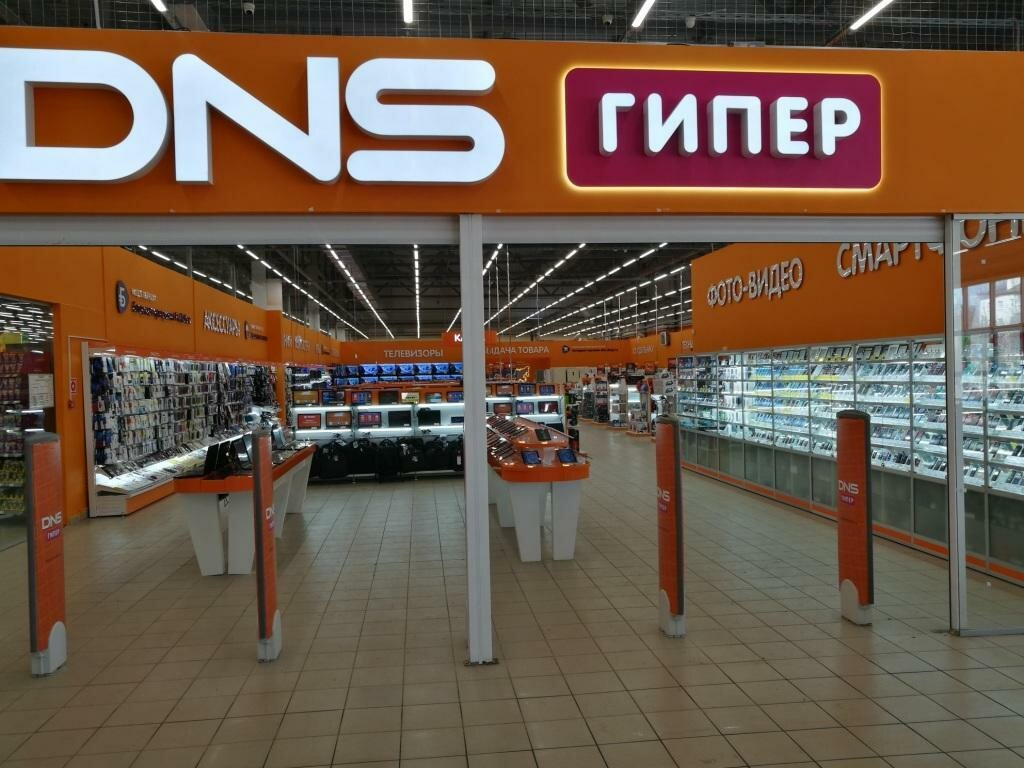 Кинешма Магазины Телефонов