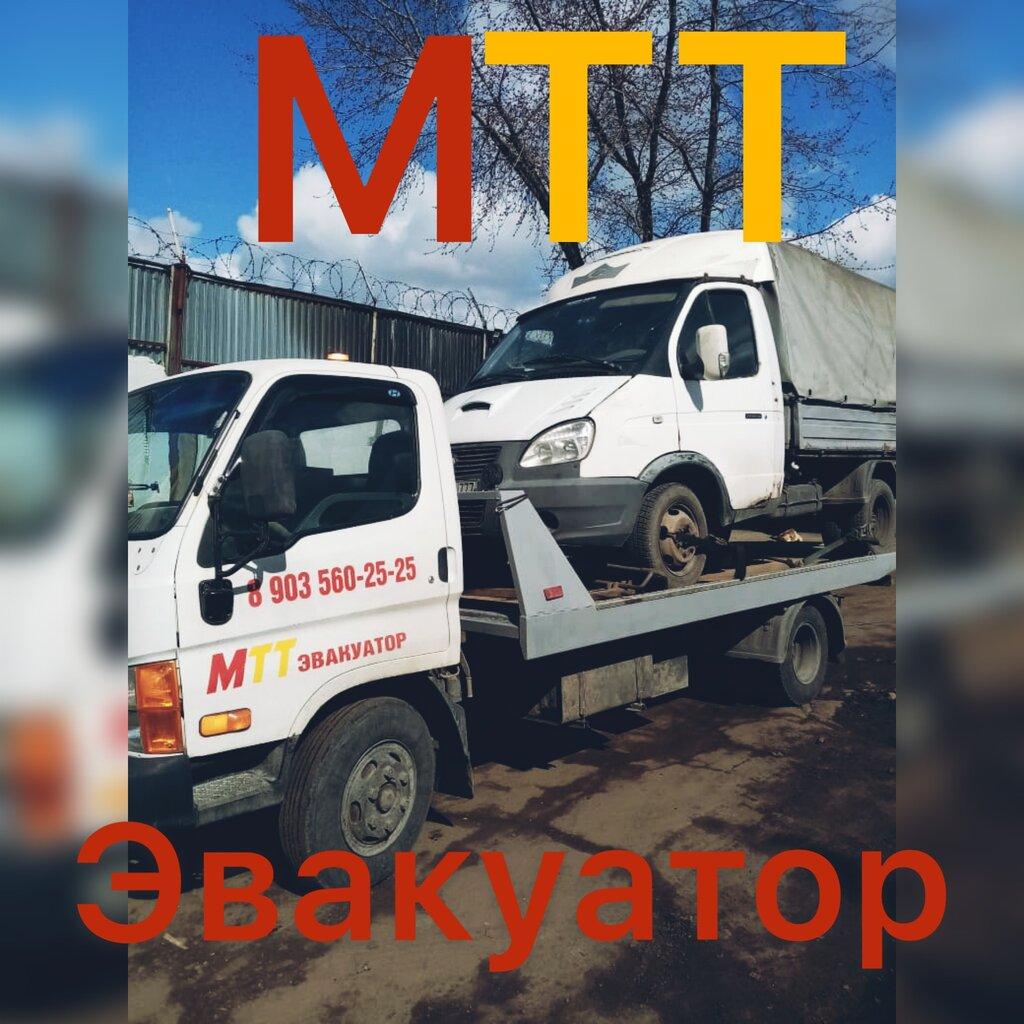 автотехпомощь, эвакуация автомобилей — Эвакуатор — Пушкино, фото №2