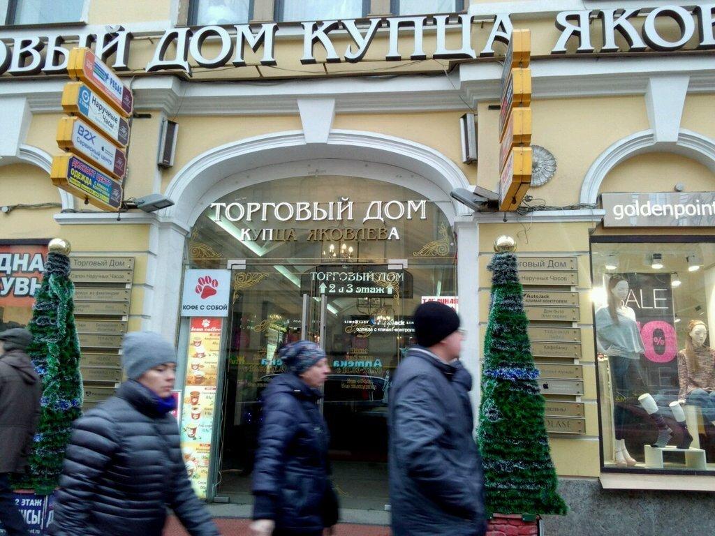 магазин подарков и сувениров — Товары из Индии — Санкт-Петербург, фото №2