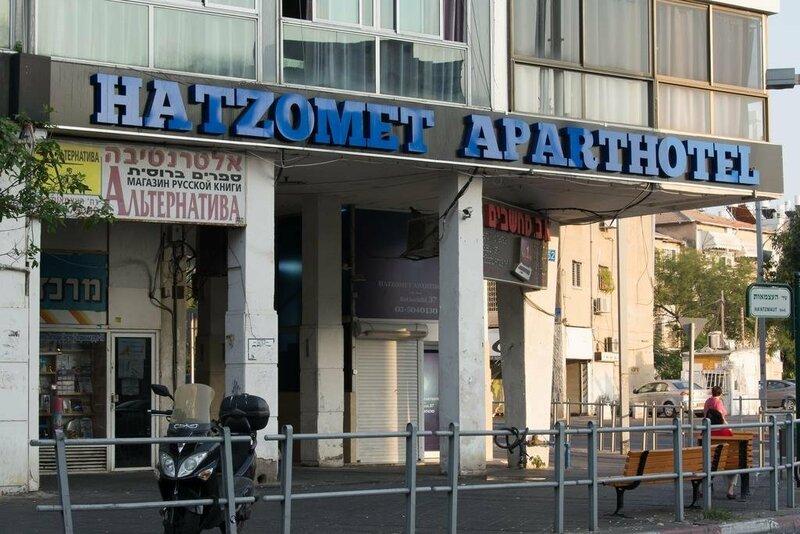 ApartHotel Ha-Tzomet
