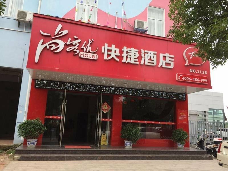 Thank Inn Hotel Jiangxi Ganzhou Development Zone Jinling West Road