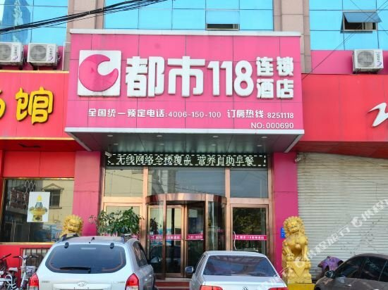 City 118 Liaocheng Changrun Road