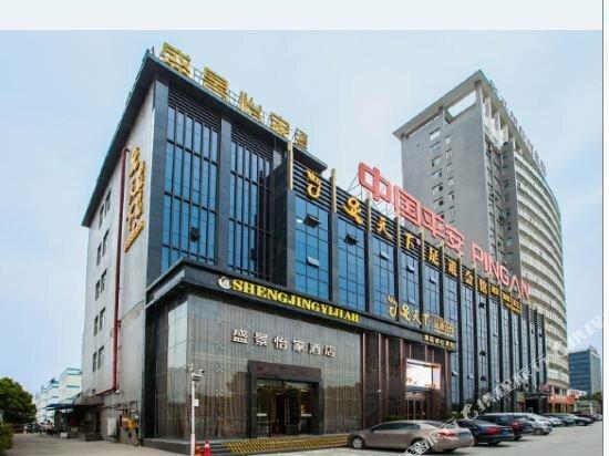 Shengjingyijia Hanbei Hotel