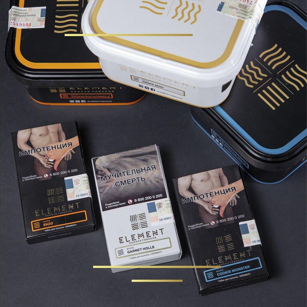 Табак для кальяна сочи опт бак для электронной сигареты купить москва