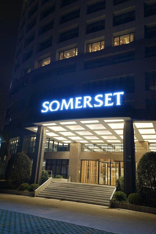 Somerset Software Park Xiamen