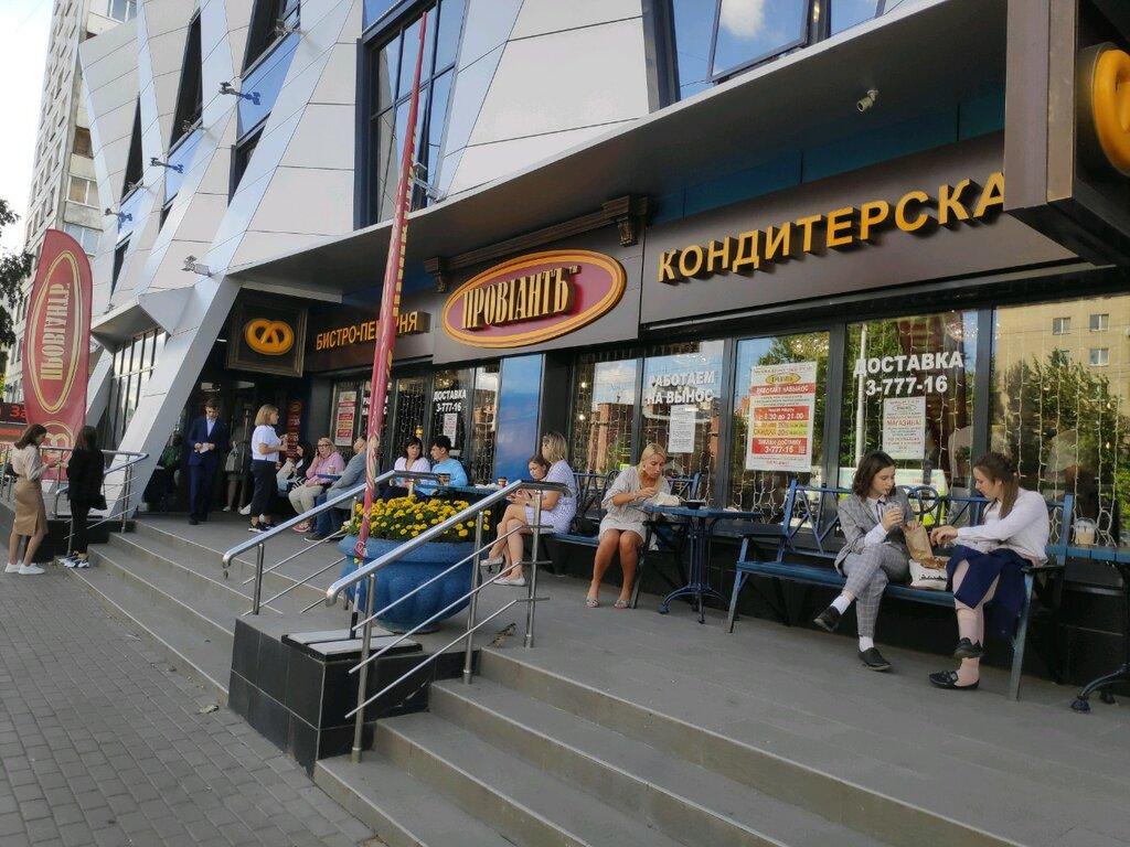 bakery — Провиант — Omsk, photo 1