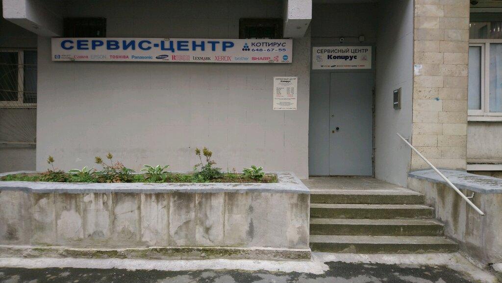 ремонт оргтехники — Копирус — Санкт-Петербург, фото №1