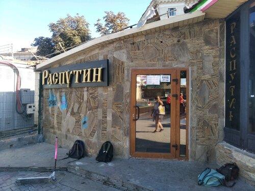 Севастополь стриптиз клуб распутин смотреть видео ночных клубы москвы