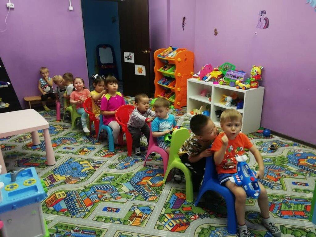 Детский клуб москва и московская область клуб одноклассники в москве