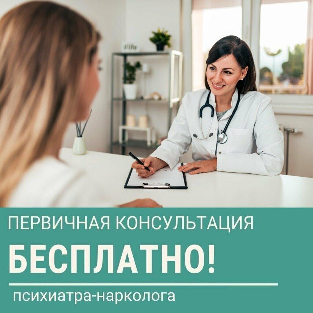 Бесплатная наркология муром наркологическая клиника