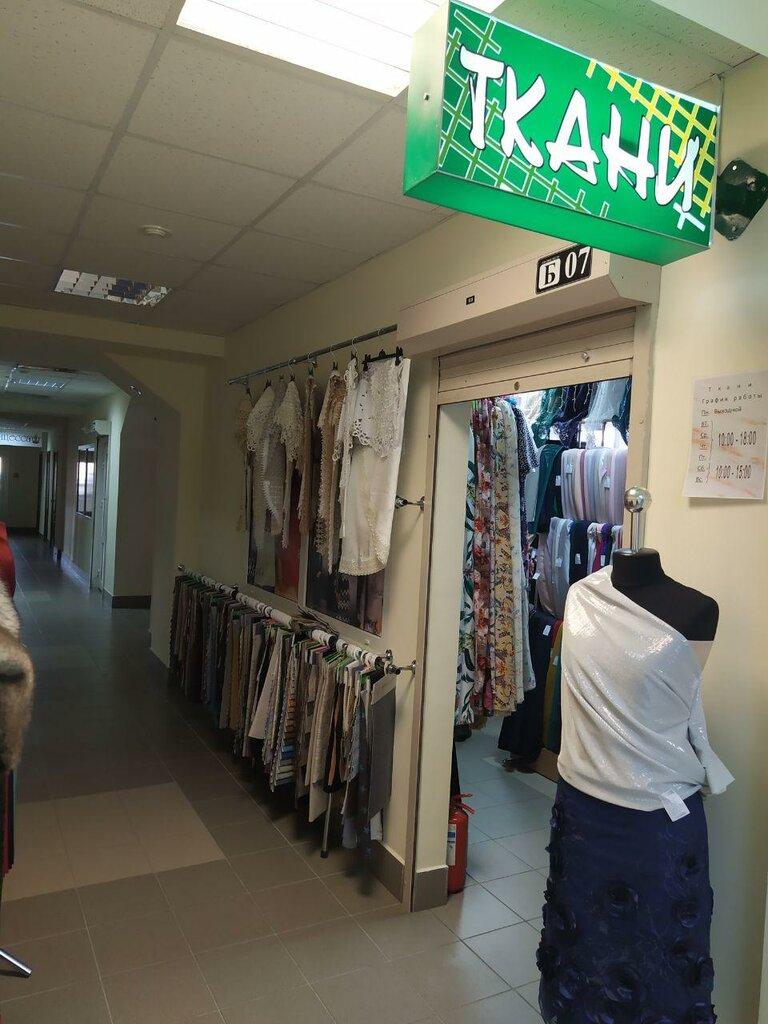 магазин ткани — Ткани — Лида, фото №1