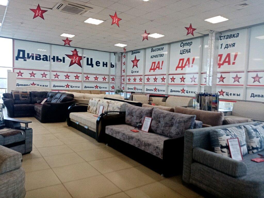 Сайты Мебельных Магазинов Оренбурге