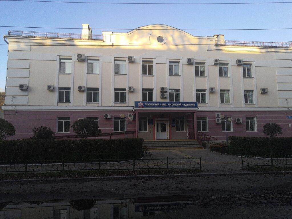 Пенсионный фонд белогорск амурская область личный кабинет документы чтобы получить родственникам накопительную пенсию