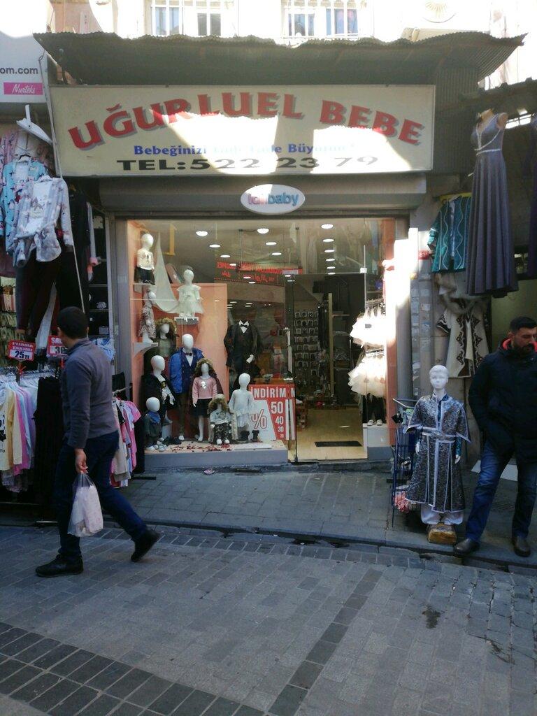 giyim mağazası — Uğurluel Bebe — Fatih, foto №%ccount%