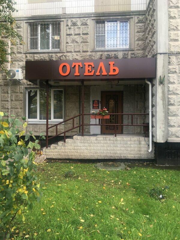 Элитон Братеевская
