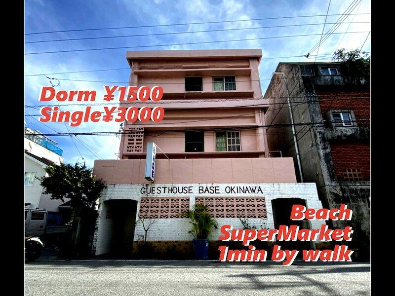 Guesthouse Base Okinawa -Hostel-