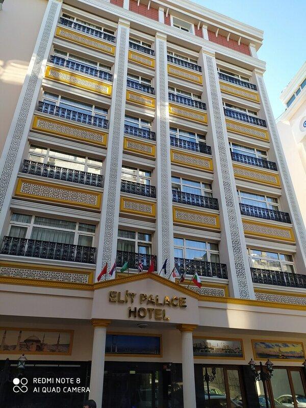 Отель Elit Palace