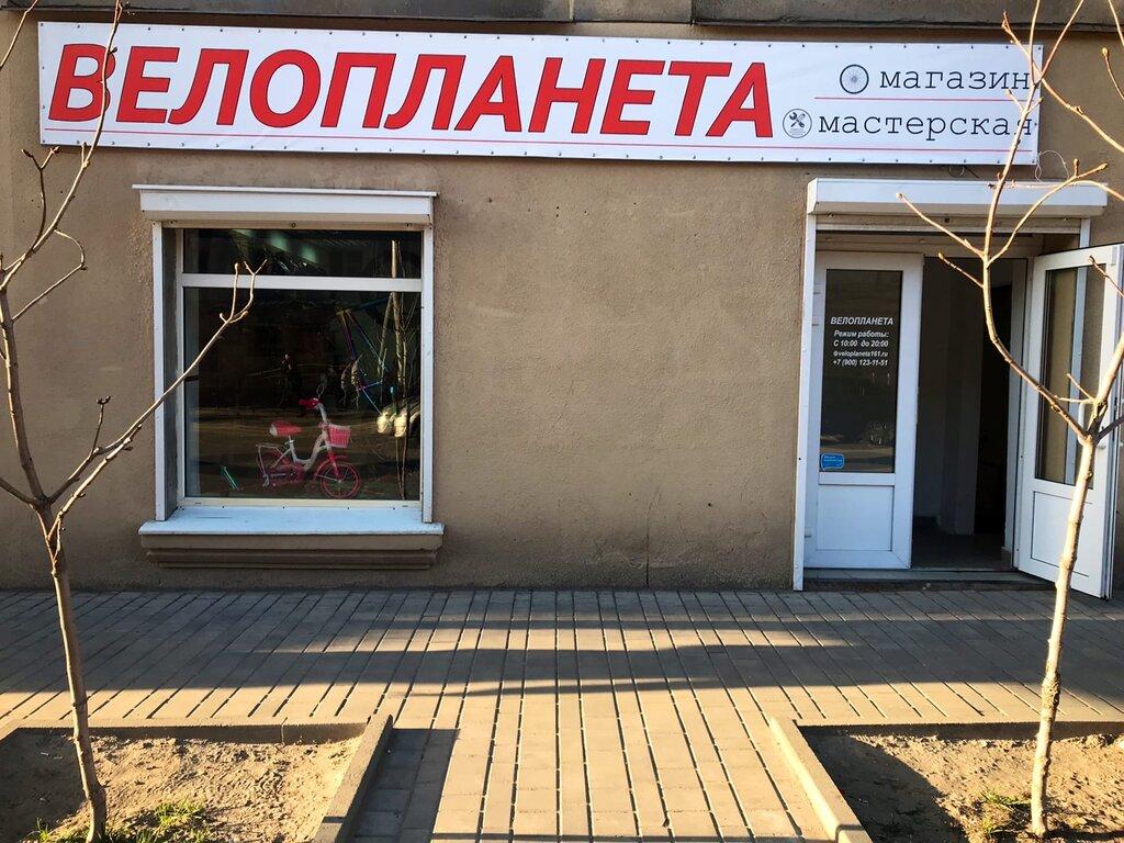 Магазины Велосипедов В Ростове На Дону Адреса