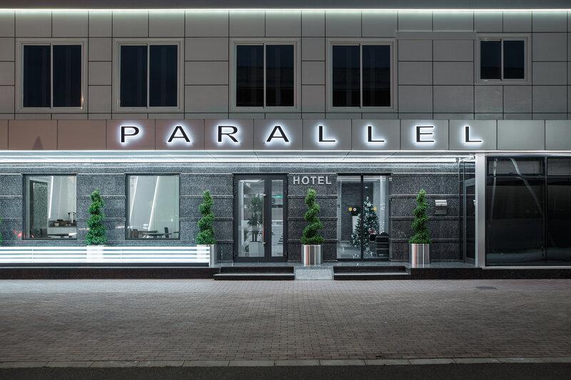 Параллель