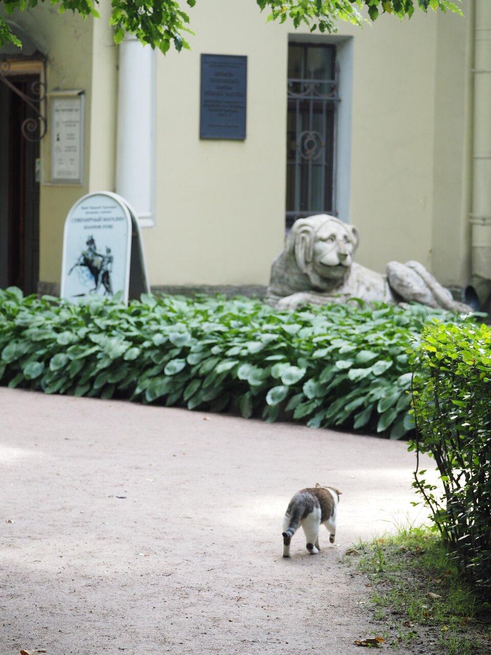 будто они музей городской скульптуры в санкт петербурге фото оценки включают
