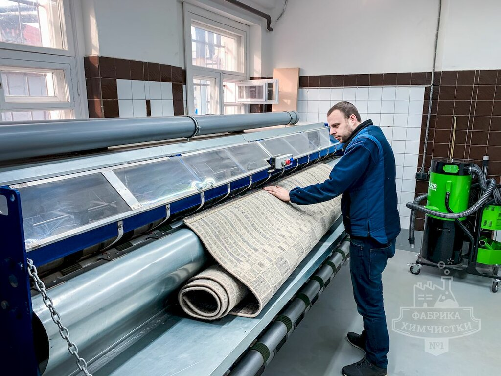 чистка ковров — Фабрика Химчистки № 1 — Санкт-Петербург, фото №2