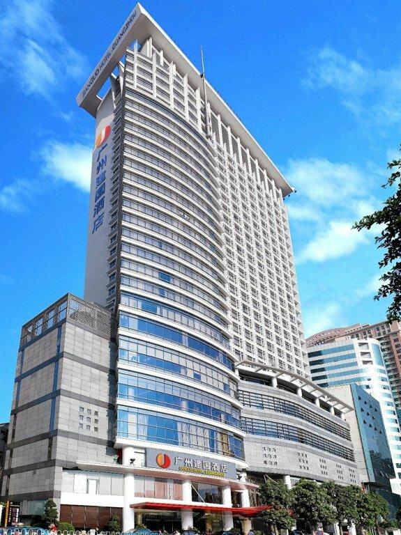 Tianlun International Hotel Guangzhou Hotel